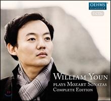 윤홍천 - 모차르트: 피아노 소나타 전곡집 (William Youn plays Mozart Sonatas - Complete Edition)