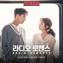 라디오 로맨스 (KBS 2TV 월화미니시리즈) OST