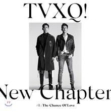 동방신기 (TVXQ!) 8집 - New Chapter #1 : The Chance of Love