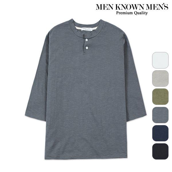 [MKM9]공용 6컬러 데일리 헨리넥 7부 티셔츠