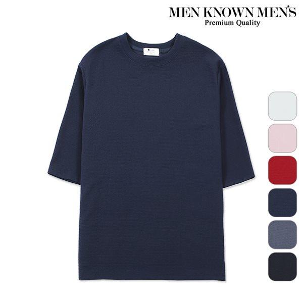 [MKM9]공용 7컬러 데일리 리버풀 7부 티셔츠