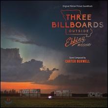 쓰리 빌보드 영화음악 (Three Billboards Outside Ebbing Missouri OST by Carter Burwell 카터 버웰)