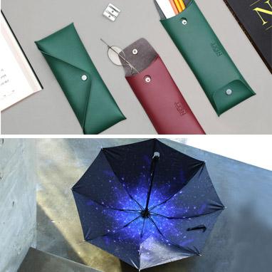 3way 포켓 펜슬케이스/갤럭시 우산