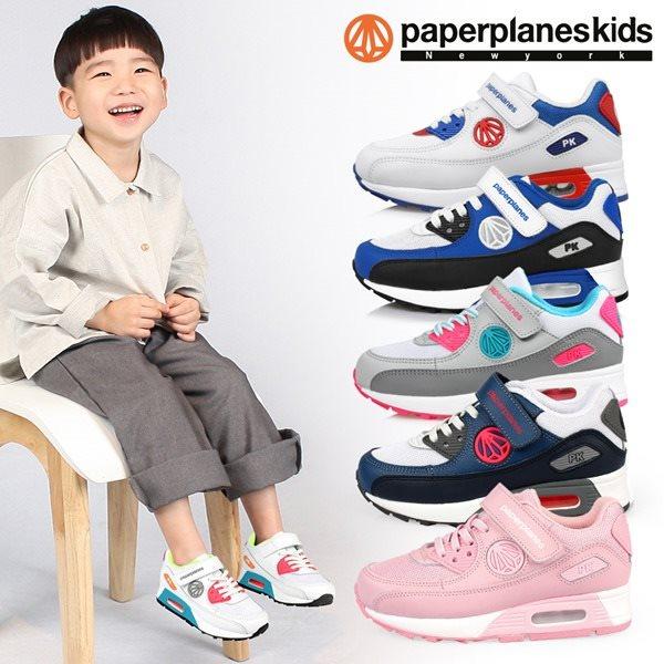 [페이퍼플레인키즈]PK7731 - 아동 운동화 아동화 어린이 남아 여아 유아 신발 슈즈 브랜드