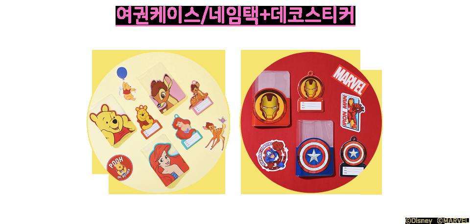 예스베리굿즈 금액별 사은품