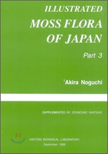 Illustrated Moss Flora of Japan(����ߧ��׾����) Part.3