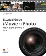Essential Guide iMovie��iPhoto