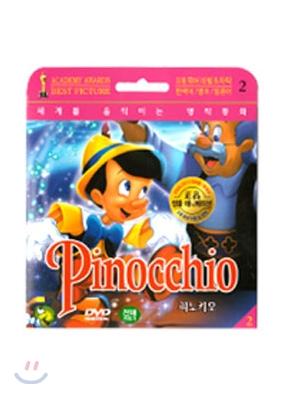 3개국어(영,일,한) 고전 명작 애니메이션 DVD : 피노키오
