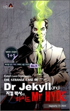 Dr Jekyll and Mr Hyde ��ų�ڻ�� ���̵�