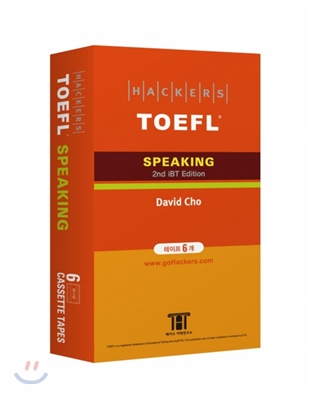 Hackers TOEFL SPEAKING iBT Edition TAPE 해커스 토플 스피킹 테이프