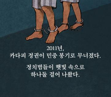상세 이미지 5