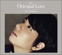 임형주 - Oriental Love (아시아 통합앨범) [Normal Ver. 일반판]