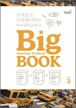 American Textbook Big BOOK Level 3