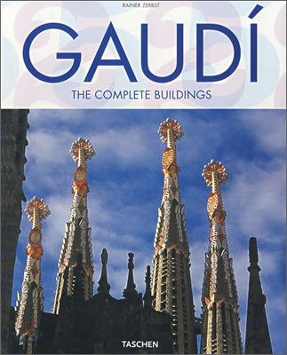 [Taschen 25th Special Edition] Gaudi : The Complete Buildings