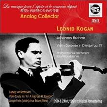 Leonid Kogan 브람스 : 바이올린 협주곡 (Brahms: Violin Concerto in D major op.77) 레오니드 코간