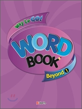 Way to go! Beyond 1 WORD BOOK