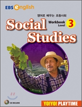 Yo! Yo! PlayTime Social Studies WorkBook 3 (��� �÷���Ÿ�� ��ȸ ��ũ��)