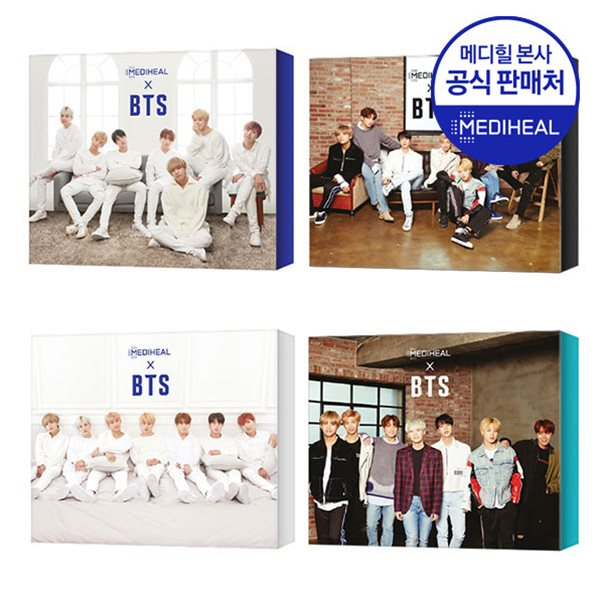 메디힐 X BTS 방탄소년단 스페셜 세트 택1