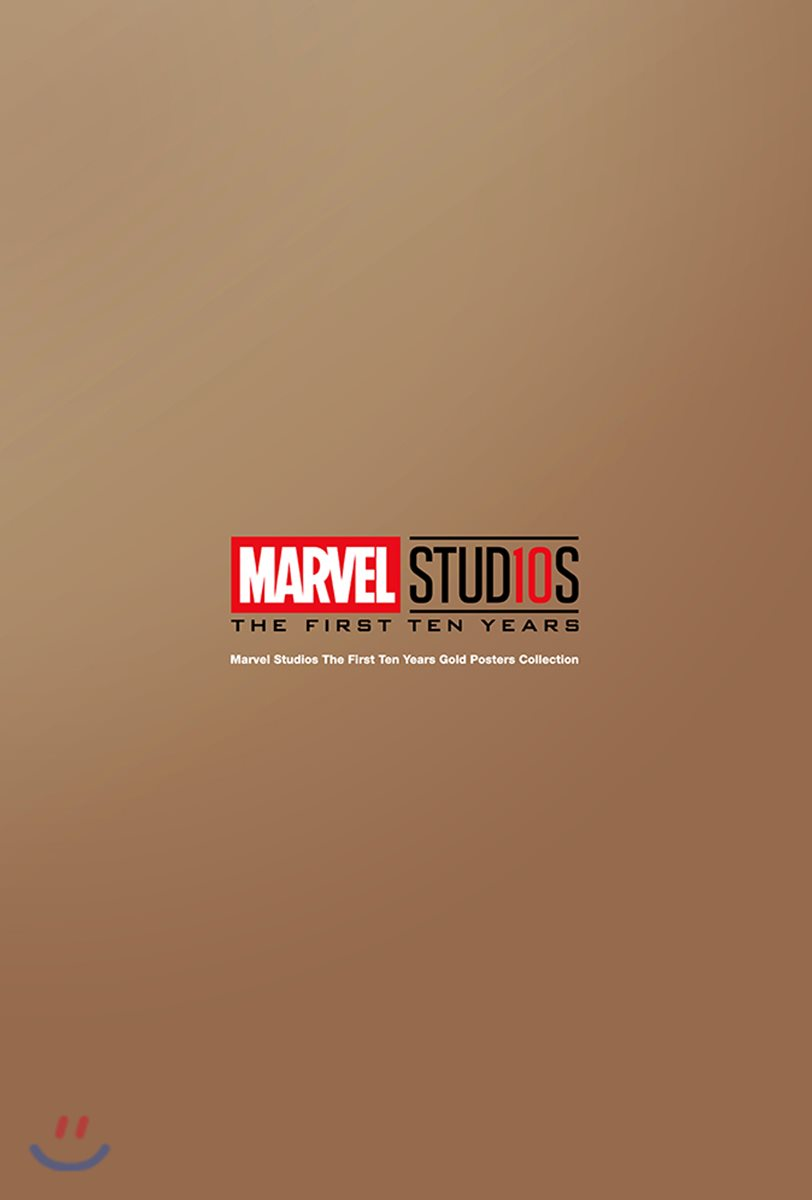마블 스튜디오 10주년 기념 한정판 골드 포스터 컬렉션