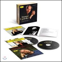 아나톨 우고르스키 DG 녹음 전집 (Anatol Ugorski - Complete Recordings on Deutsche Grammophon)