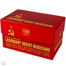 전설의 러시아 연주자들의 명연 모음집 (Legendary Soviet Musicians) [100CD]