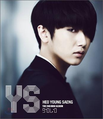 허영생 - 2nd 미니앨범 : Solo