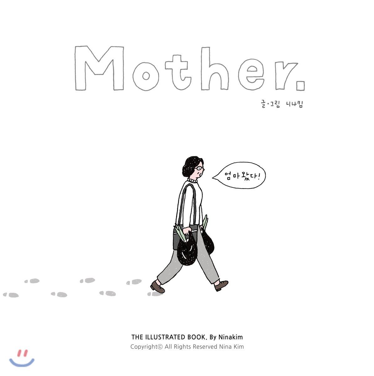 마더 Mother