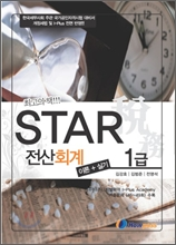 STAR  1 +