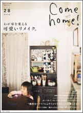 Come Home! Vol.28