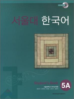 서울대 한국어 Student s book 5A