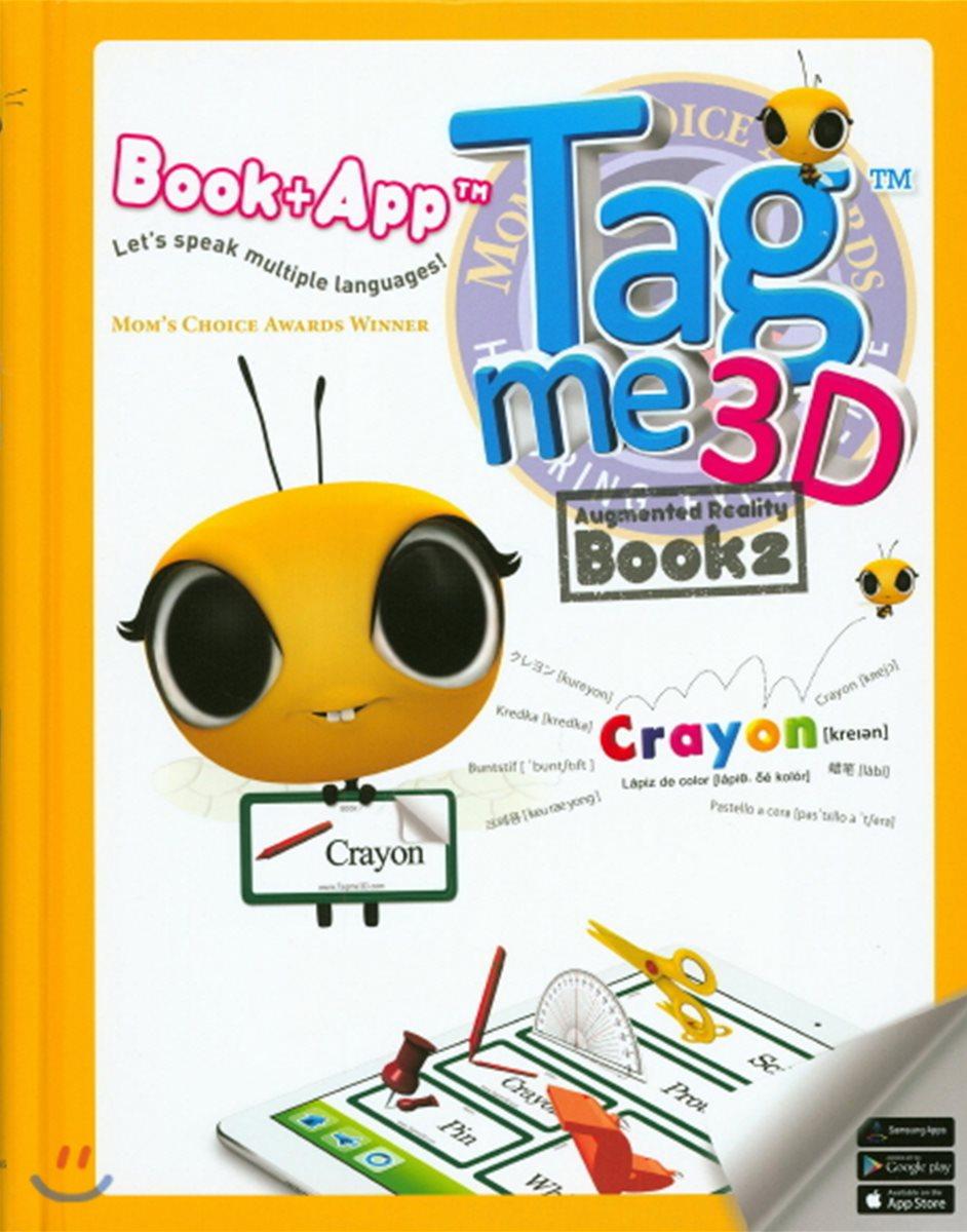 TagMe3D Book2