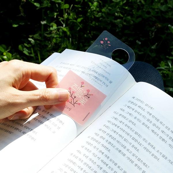 한국문학 투명 책갈피