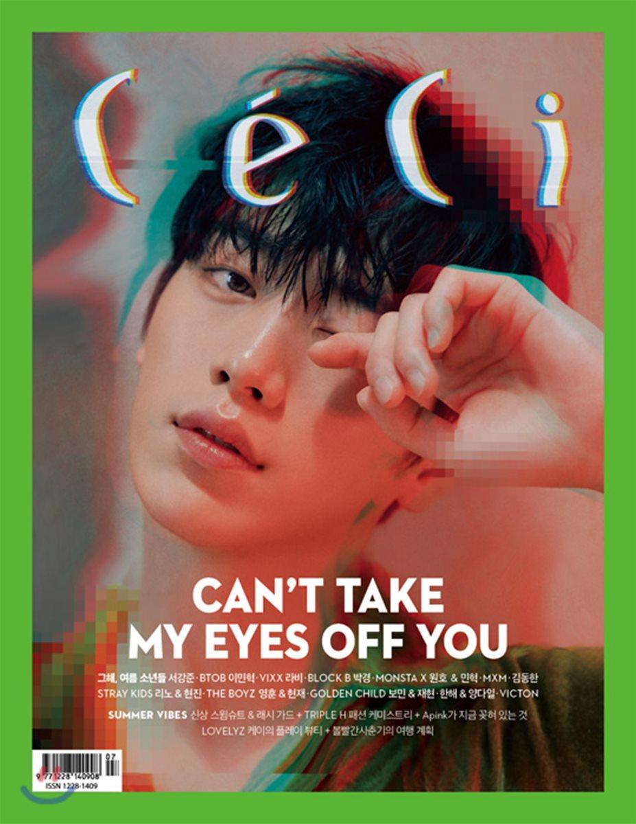 [2차] CECI Another choice 쎄씨 어나더 초이스 (여성월간) : 7월 [2018]