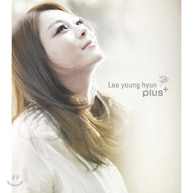 이영현 1집 - Plus+