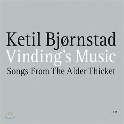 Ketil Bjornstad (케틸 비요른스타드) - Vinding's Music: Songs From The Alder Ticket
