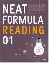 NEAT FORMULA 2�� Reading Level 01