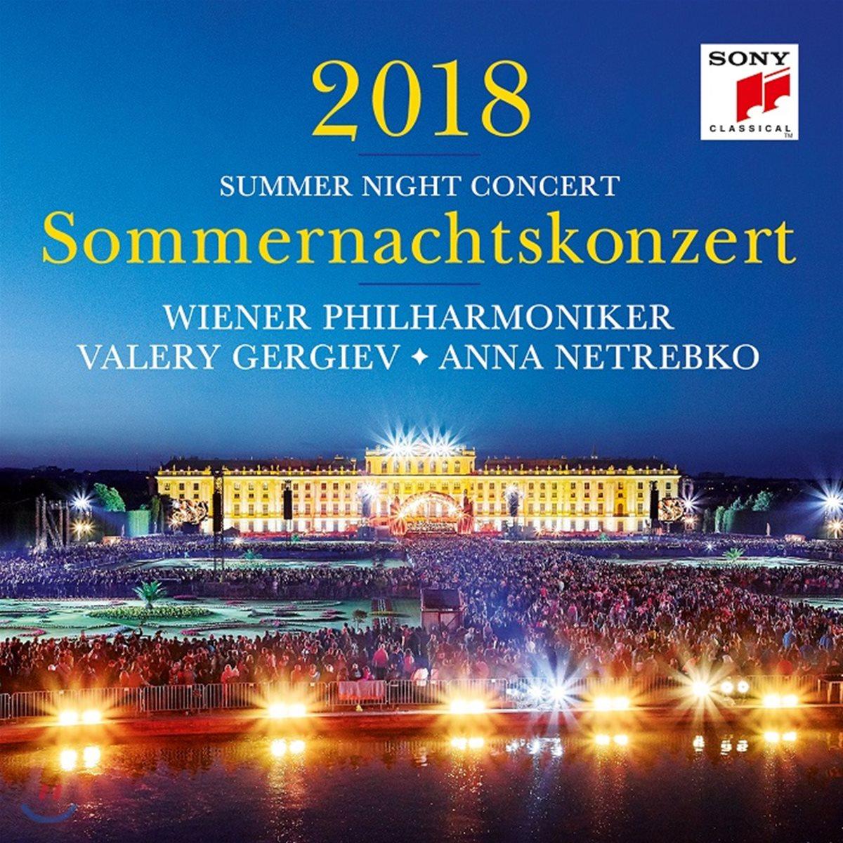 Valery Gergiev 2018 빈 필하모닉 썸머 나잇 콘서트: 여름 음악회 (Summer Night Concert 2018)