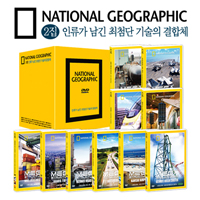 [] 2      10   (National Geographic 10 DVD BOX SET)