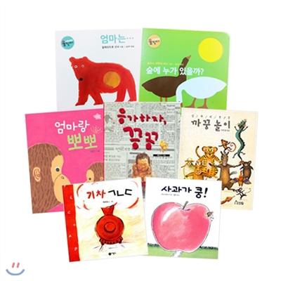 유아 인기 보드북 베스트 7종기차 ㄱㄴㄷ /열두 띠 동물 까꿍놀이 /응가하자 끙끙/엄마는...(아지)