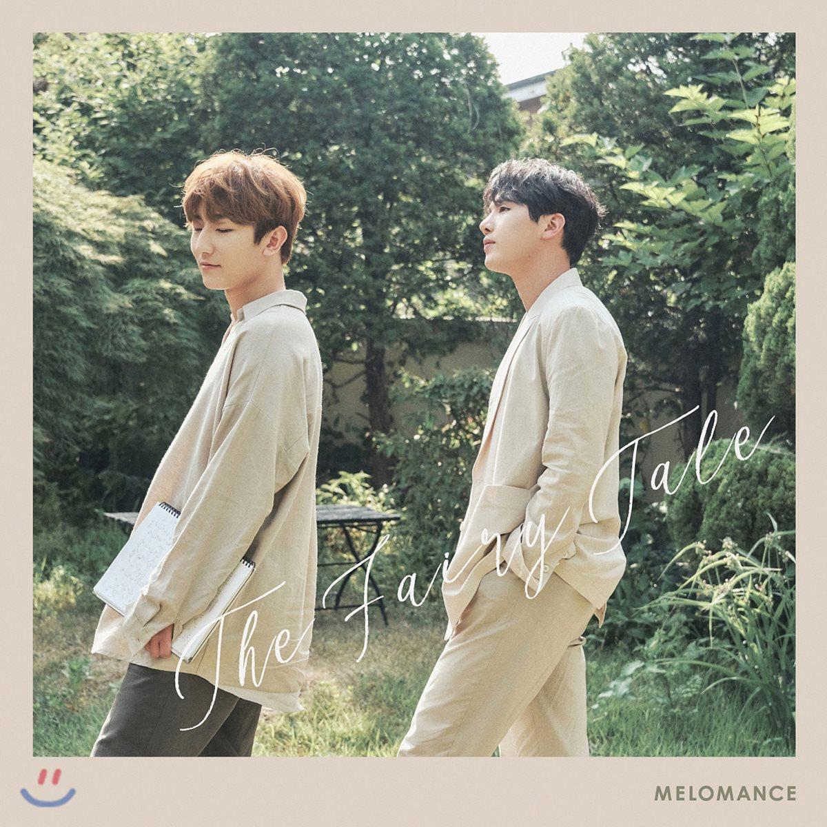 멜로망스 (MeloMance) - 미니앨범 5집 : The Fairy Tale