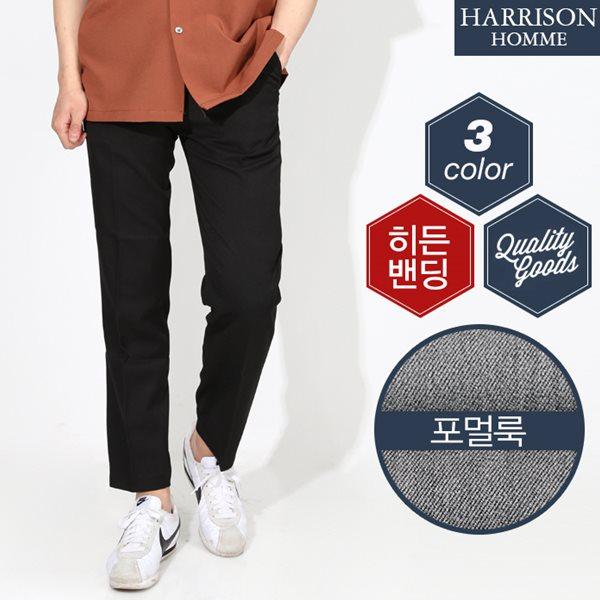 [해리슨] 슬랙스 BNJ1082