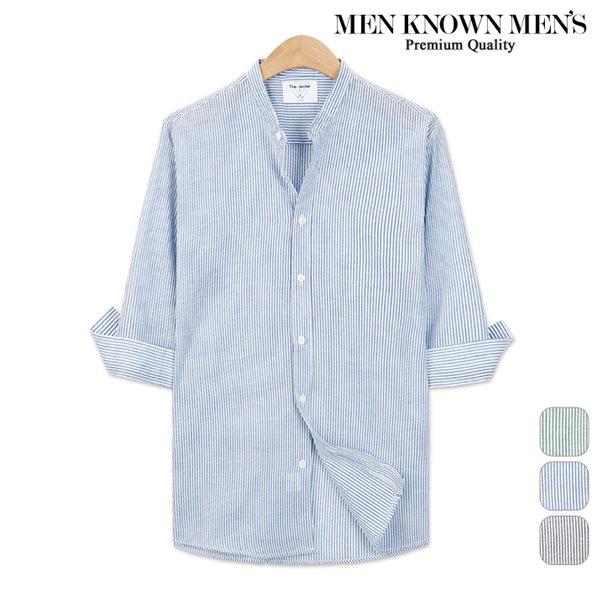 [MKM9] 폴 헨리넥 스트라이프7부셔츠