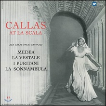 Maria Callas 마리아 칼라스 - 라 스칼라의 칼라스: 1955 스튜디오 리사이틀 (At La Scala - Medea, La Vestale, I Puritani, La Sonnambula) [LP]
