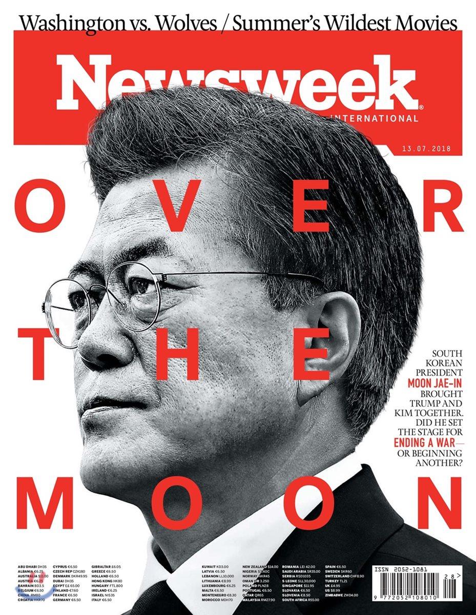 Newsweek (주간) : 2018년 07월 13일 (인터내셔널판) : 문재인 대통령 커버 : Over the Moon