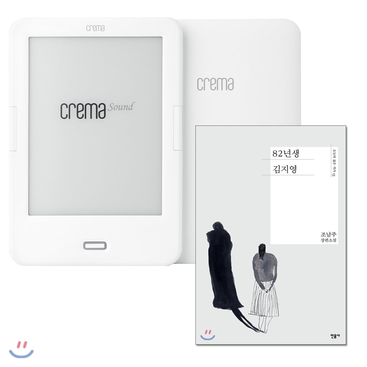 예스24 크레마 사운드 (crema sound) + 82년생 김지영 eBook 세트