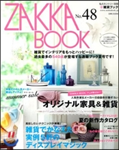 ZAKKA BOOK no.48