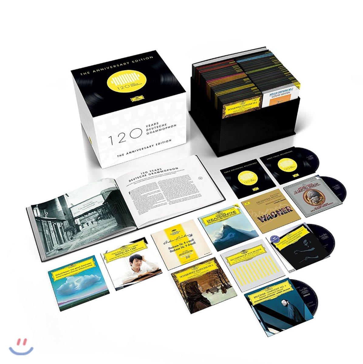 DG 120주년 기념 특별 앨범 (120 Years of Deutsche Grammophon - The Anniversary Edition)