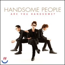 �ڼ����� (Handsome People) 1�� - Are You Handsome?