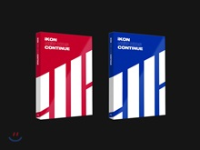 아이콘 (iKON) - 미니앨범 : New Kids : Continue [Red ver.]