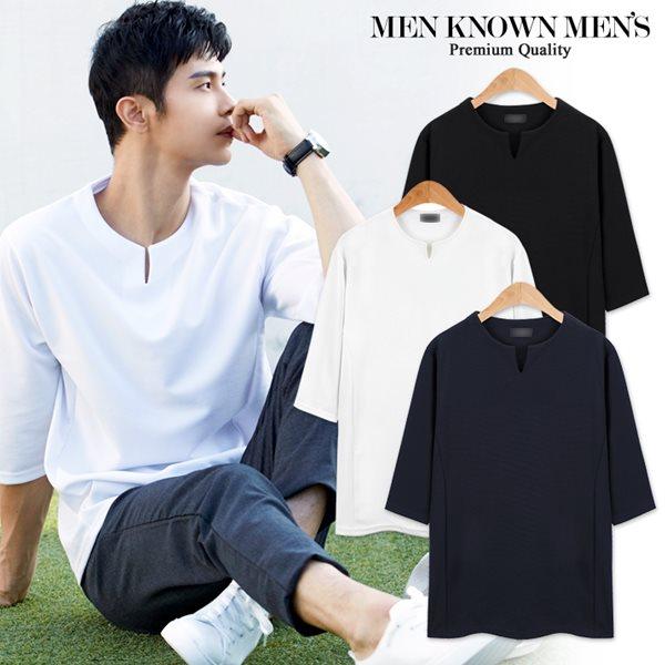 [MKM9]공용 웨어러블 브이트임 7부 티셔츠